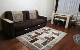1-комнатная квартира, 30 м², 5/5 этаж помесячно, Лесная поляна 14 за 65 000 〒 в Нур-Султане (Астана)