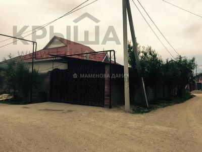 5-комнатный дом, 138 м², 5 сот., Жибек Жолы за 20 млн 〒 в Кемертогане — фото 2