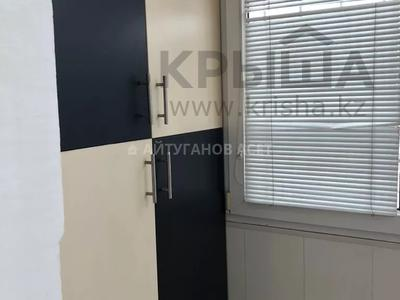 2-комнатная квартира, 52.5 м², 5/5 этаж, Жибек Жолы 124 — Наурызбай батыра за 24 млн 〒 в Алматы, Алмалинский р-н — фото 11