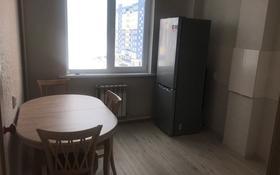 2-комнатная квартира, 56 м², 4/10 этаж, Ильяса Есенберлина 13/4 за 17.5 млн 〒 в Усть-Каменогорске