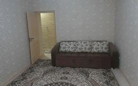 1-комнатная квартира, 70 м², 2/7 этаж помесячно, Ул.Тулеметова 69/27 за 80 000 〒 в Шымкенте, Каратауский р-н