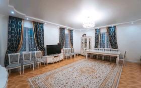 4-комнатная квартира, 135 м², 5/6 этаж, Алихана Бокейханова 27 за 70 млн 〒 в Нур-Султане (Астана), Есиль р-н