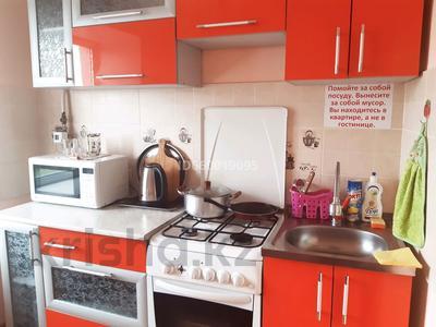 1-комнатная квартира, 32 м², 5/5 этаж посуточно, Н.Абдирова 9 — Ерубаева за 6 000 〒 в Караганде, Казыбек би р-н — фото 3