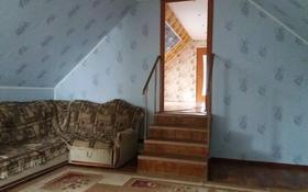 4-комнатный дом, 200 м², Айгуль 89 за 30 млн 〒 в Уральске