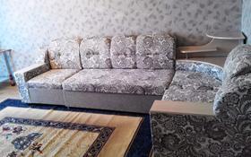 2-комнатная квартира, 48 м², 4 этаж помесячно, Тауелсыздык 2 за 110 000 〒 в Талдыкоргане