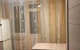 2-комнатная квартира, 66 м², 5/9 этаж, улица Жибек жолы 3 за 21 млн 〒 в Усть-Каменогорске