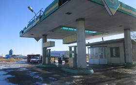 Автозаправочная станция за ~ 12.4 млн 〒 в Узунколе