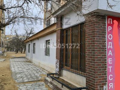 Магазин площадью 125 м², 2-й мкр 18 за 22 млн 〒 в Актау, 2-й мкр