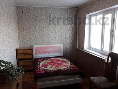 3-комнатная квартира, 56 м², 1/2 этаж, Ул.Кирдишева — Ул.Парковая за 8.5 млн 〒 в Акколе — фото 4