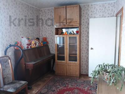 3-комнатная квартира, 56 м², 1/2 этаж, Ул.Кирдишева — Ул.Парковая за 8.5 млн 〒 в Акколе — фото 5