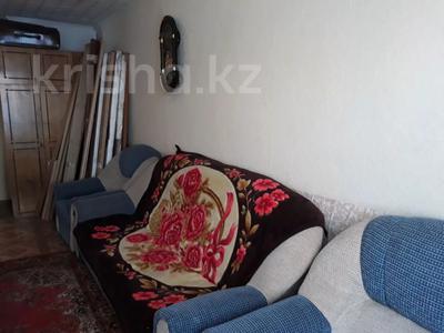 3-комнатная квартира, 56 м², 1/2 этаж, Ул.Кирдишева — Ул.Парковая за 8.5 млн 〒 в Акколе — фото 6