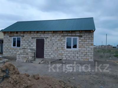 3-комнатный дом, 50 м², 11 сот., Еркинкала 55 — 14 улица за 5 млн 〒 в Атырау