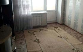 2-комнатная квартира, 52 м², 8/9 этаж, улица Молдагуловой за 9.6 млн 〒 в Актобе