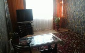 2-комнатная квартира, 49 м², 1/5 этаж посуточно, Проспект Абая 5 — Абулкаир-хана за 5 000 〒 в Актобе, Старый город