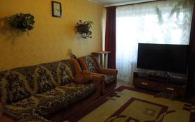 3-комнатная квартира, 63.2 м², 9/9 этаж, Карбышева 44 за 20.5 млн 〒 в Усть-Каменогорске