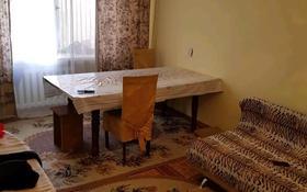 4-комнатная квартира, 76.4 м², 4/5 этаж, Махамбет Өтемісов көшесі 87б за ~ 21.5 млн 〒 в Атырау