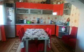 2-комнатный дом, 55 м², 1 сот., улица Абая за 5.5 млн 〒 в Актобе, Старый город