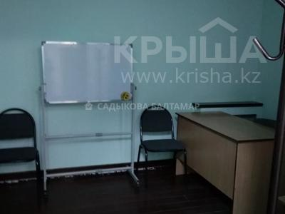 3-комнатная квартира, 125 м², 2/12 этаж, Аль-Фараби 95 за 56 млн 〒 в Алматы, Бостандыкский р-н