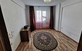 4-комнатная квартира, 83 м², 2/6 этаж, Жастар 12 за 27 млн 〒 в Усть-Каменогорске