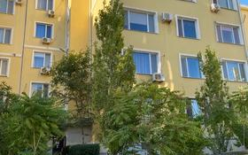 3-комнатная квартира, 92 м², 5/5 этаж, 15-й мкр 64 за 21.5 млн 〒 в Актау, 15-й мкр