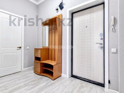 1-комнатная квартира, 45 м², 4/19 этаж посуточно, Кабанбай-батыра 4/2 за 10 000 〒 в Нур-Султане (Астане), Есильский р-н