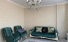 4-комнатная квартира, 142 м², 5/5 этаж помесячно, Заполярная 21А за 400 000 〒 в Атырау