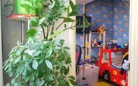 3-комнатная квартира, 80 м², 10/14 этаж, Гоголя 20 за 55 млн 〒 в Алматы, Медеуский р-н