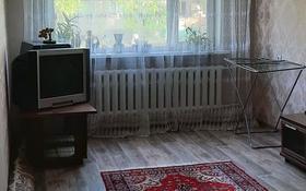 2-комнатная квартира, 54 м², 1/5 этаж помесячно, улица Карима Сутюшева за 100 000 〒 в Петропавловске