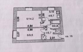 2-комнатная квартира, 38.5 м², 2/2 этаж, ул Пушкина 68 — Оразбека Куанышева за 8.5 млн 〒 в Кокшетау