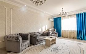 3-комнатная квартира, 145 м², 7/13 этаж посуточно, Розыбакиева 247 за 35 000 〒 в Алматы, Бостандыкский р-н