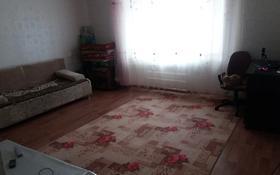1-комнатная квартира, 31.4 м², 1/5 этаж, 5-й мкр 22 за 3.6 млн 〒 в Лисаковске