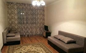 1-комнатная квартира, 40 м² помесячно, Алихана Бокейханова 17 за 100 000 〒 в Нур-Султане (Астана)