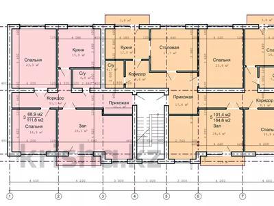 5-комнатная квартира, 161.1 м², 1/3 этаж, мкр Самал за ~ 35.4 млн 〒 в Атырау, мкр Самал — фото 2