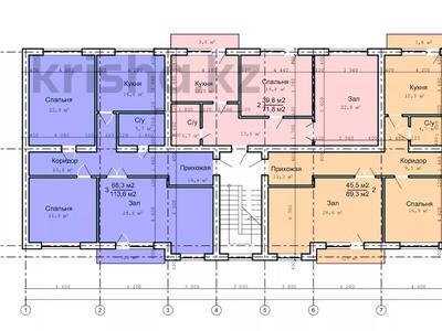 5-комнатная квартира, 161.1 м², 1/3 этаж, мкр Самал за ~ 35.4 млн 〒 в Атырау, мкр Самал — фото 7
