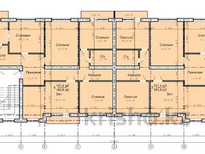 5-комнатная квартира, 161.1 м², 1/3 этаж, мкр Самал за ~ 35.4 млн 〒 в Атырау, мкр Самал — фото 12