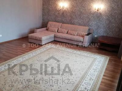 3-комнатная квартира, 140 м², 5/22 этаж посуточно, Динмухамеда Кунаева 12/2 за 17 000 〒 в Нур-Султане (Астана), Есиль р-н — фото 6