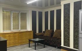 Офис площадью 65 м², Жарокова 182 за 170 000 〒 в Алматинской обл.