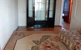 3-комнатная квартира, 60 м², 5/5 этаж помесячно, улица Ниеткалиева 7 за 70 000 〒 в Таразе