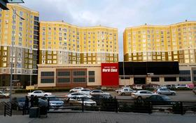 3-комнатная квартира, 105.3 м², 6/14 этаж, 11-й микрорайон за 26.5 млн 〒 в Актобе