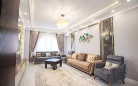 4-комнатная квартира, 110 м², 15/18 этаж помесячно, Навои 208 — Торайгырова за 500 000 〒 в Алматы, Бостандыкский р-н