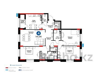 4-комнатная квартира, 141.96 м², ЕК-32 — ЕК-15 за ~ 75.1 млн 〒 в Нур-Султане (Астане), Есильский р-н
