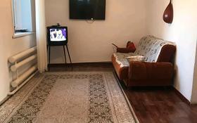 4-комнатный дом, 120 м², 18 сот., Школьная 49/1 за 5.5 млн 〒 в Костанае