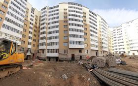 1-комнатная квартира, 43.7 м², 4/12 этаж, Жумабаева 60/4 за 12.5 млн 〒 в Нур-Султане (Астана), Алматы р-н