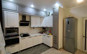 3-комнатная квартира, 80 м², 1/3 этаж, мкр Юго-Восток, Таугуль 3 10А — Таттимбета за 28.5 млн 〒 в Караганде, Казыбек би р-н