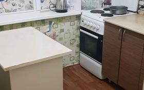 3-комнатная квартира, 76 м², 1 этаж посуточно, Мухамеджанова 28 за 8 000 〒 в Балхаше