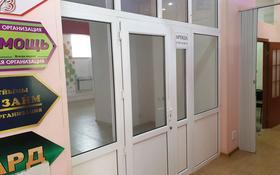 Офис площадью 60 м², проспект Республики 14 б за 2 500 〒 в Темиртау