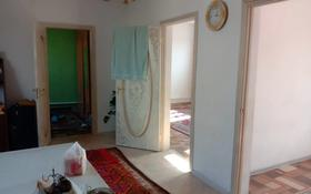4-комнатный дом, 80 м², 4 сот., мкр Рахат, Мкр Рахат ул.Нуржауган 8 — Участок 323 за 25 млн 〒 в Алматы, Алатауский р-н