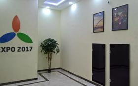 4-комнатная квартира, 125 м², 3/5 этаж помесячно, Кабанбай батыра 60/18 — Сауран за 280 000 〒 в Нур-Султане (Астана), Есиль р-н