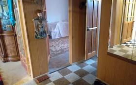 3-комнатная квартира, 70 м², 2/4 этаж, Ерманова дом 13 за 20 млн 〒 в Шымкенте, Аль-Фарабийский р-н