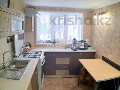 4-комнатный дом, 78 м², 5.5 сот., Мира 75 за 11 млн 〒 в Рудном — фото 2